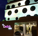 The Orbis Gallery Image